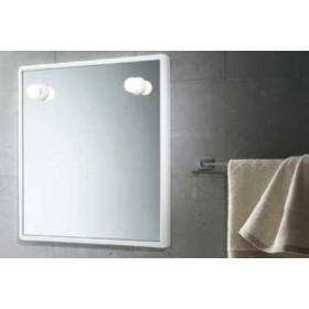 Specchio bianco con luci Gedy cm. 55x60 - arredo bagno