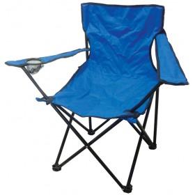 Poltroncina Mod. Rapid in acciaio con rivestimento in tessuto - sedia mare campeggio